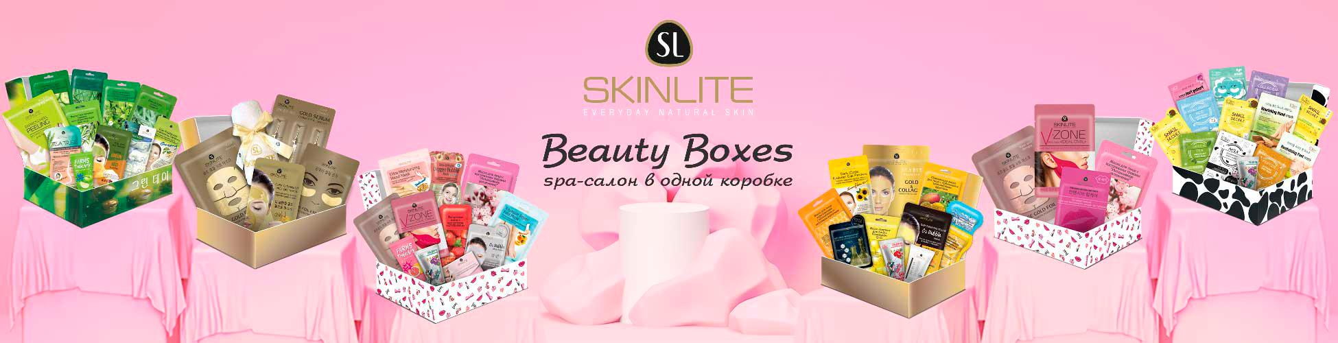 Презентация подарочные наборы Beauty Box.pdf